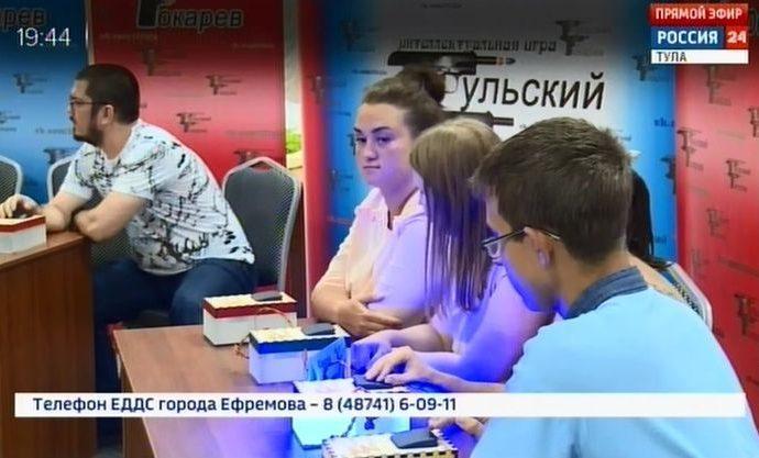 Кто стал победителем финала игры «Тульский Токарев»?