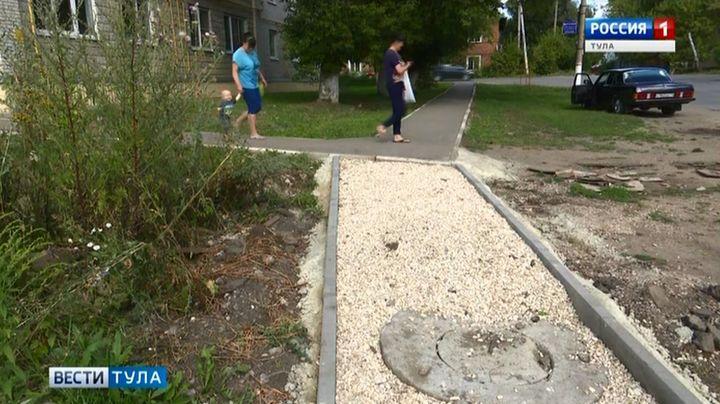 Где в Туле отремонтируют тротуары?