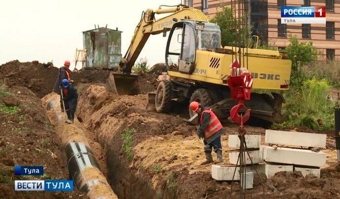В Туле начали менять самый аварийный участок сетей водоснабжения
