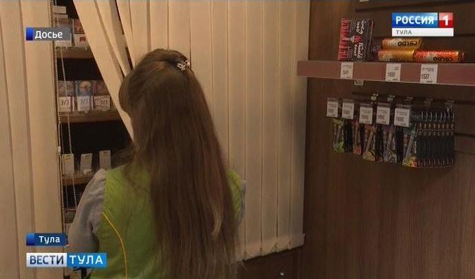 В России могут установить единую минимальную цену на табачные изделия
