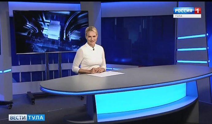 Вести Тула. Эфир от 02.09.2019 (20.45)