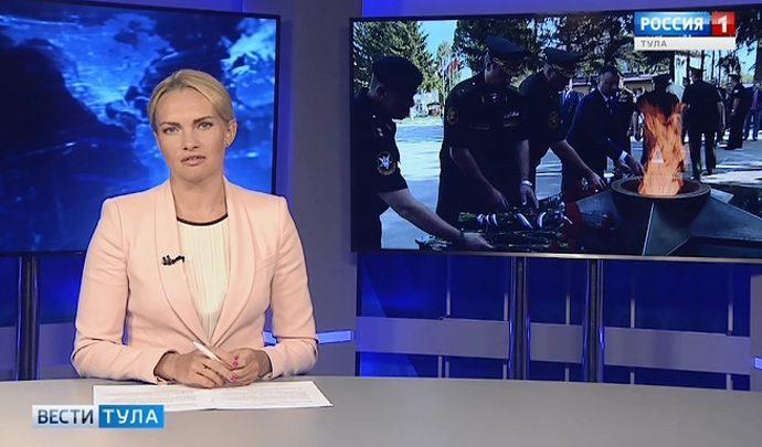 Вести Тула. Эфир от 11.09.2019 (20.45)