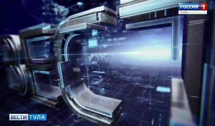 Вести Тула. Эфир от 12.09.2019 (20.45)