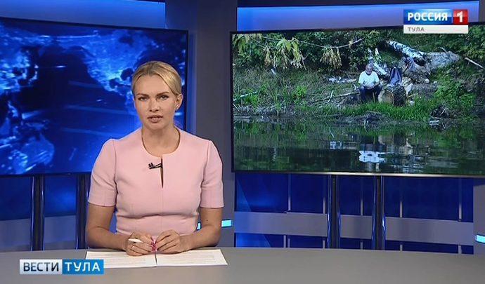 Вести Тула. Эфир от 05.09.2019 (20.45)