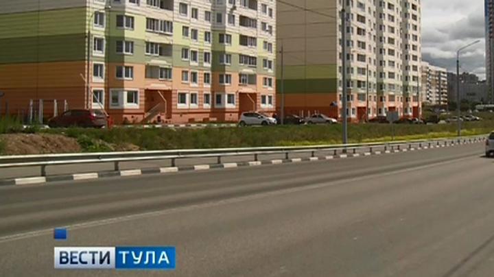 На Новомедвенском проезде в Туле отремонтировали дорожное покрытие
