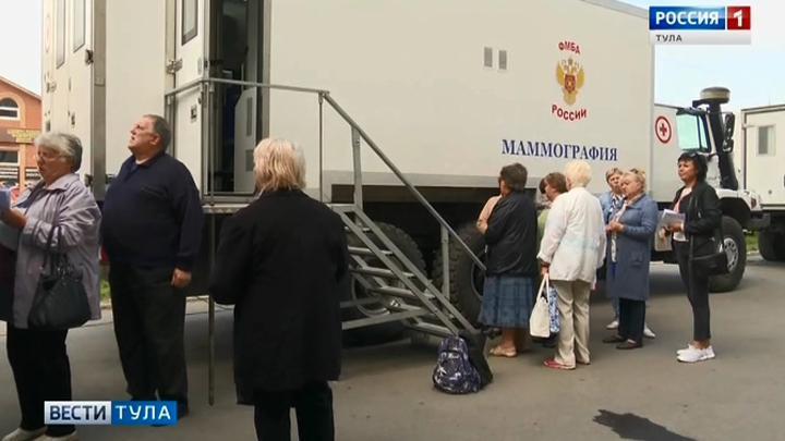 Сводный медицинский отряд покинул Тульскую область