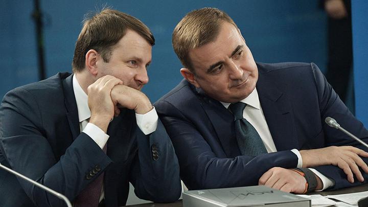 Алексей Дюмин: во многих проектах АСИ Тульская область выступает пилотным регионом
