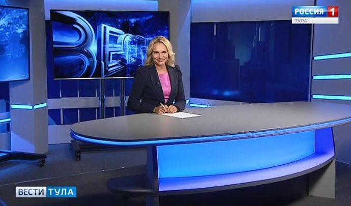 Вести Тула. Эфир от 10.09.2019 (20.45)