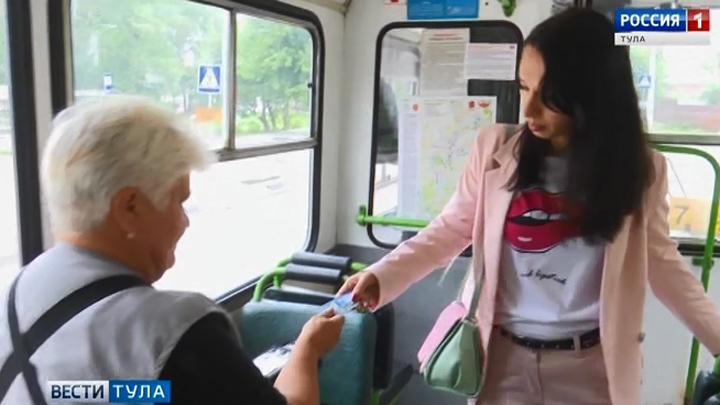 В Туле продлили скидки на проезд в муниципальном транспорте