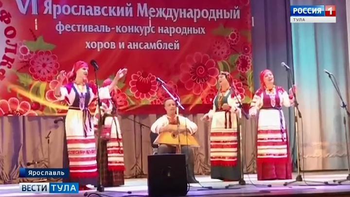 Фольклорный ансамбль из Тулы покорил Ярославль