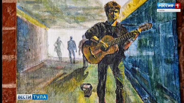 «Бирюзовые художники» представят свои работы тулякам
