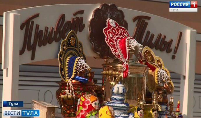 В Туле закроют туристический сезон