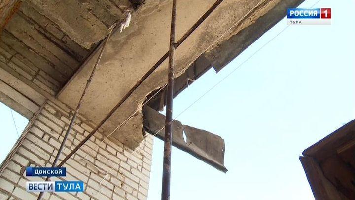 В Донском подросток едва не погиб из-за обрушения балкона