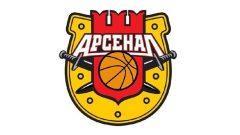 Баскетболисты «Арсенала» стартовали с крупного поражения на этапе Кубка России