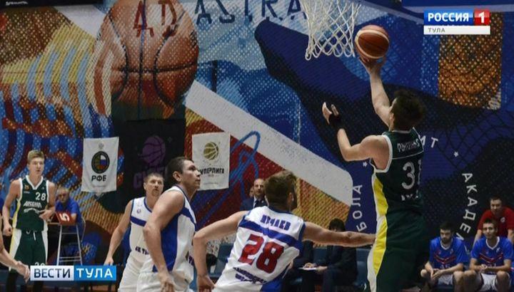 Баскетболисты «Арсенала» одержали первую победу на этапе Кубка России