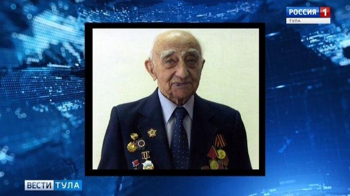Скончался ветеран Тульского педуниверситета Борис Дейч