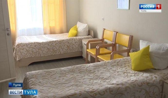 В Тульской области открылся дом пожилых людей