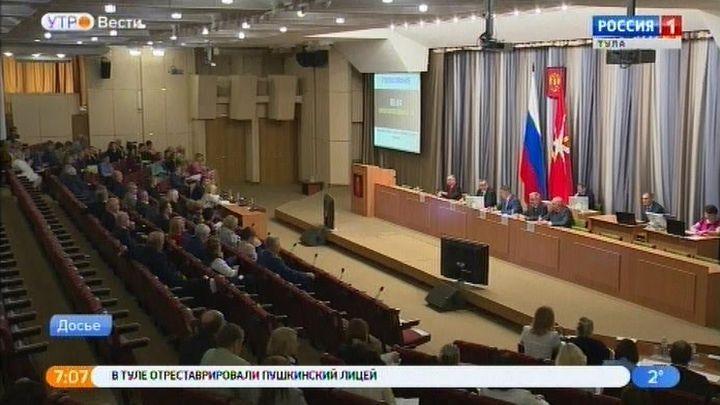 В Туле пройдет первое заседание новой областной Думы