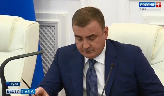 Алексей Дюмин поручил выработать стратегию по предотвращению ДТП