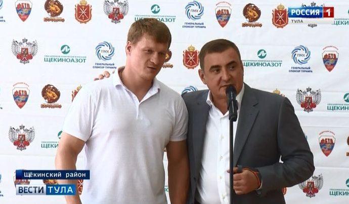 Поветкин дал мастер-класс воспитанникам тульских спортшкол