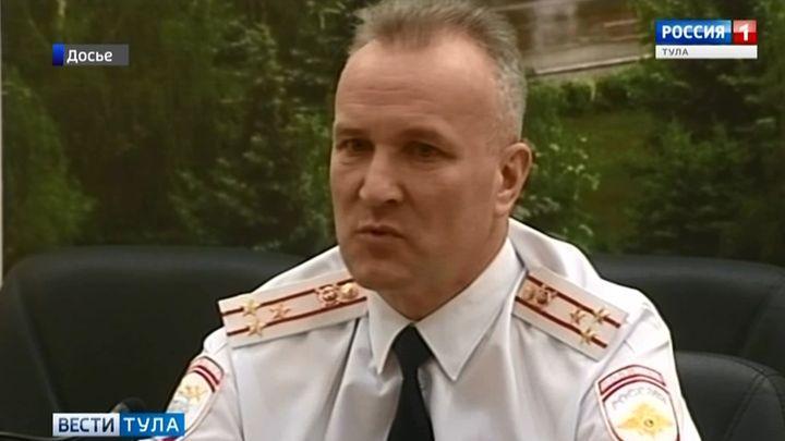 Бывший начальник УГИБДД по Тульской области пойдёт под суд