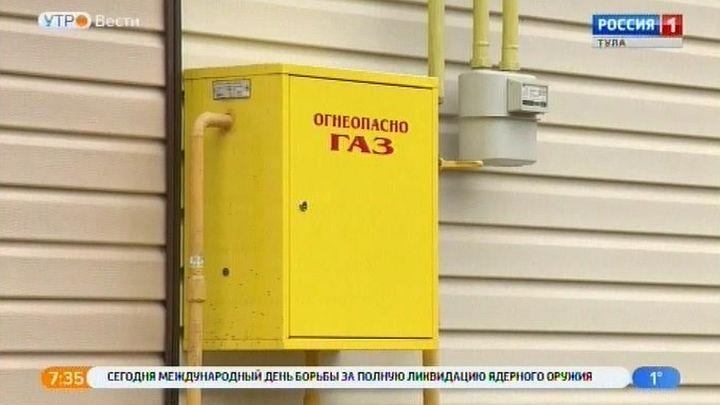 Тульские газовщики рассказали о случаях вмешательства в счетчики