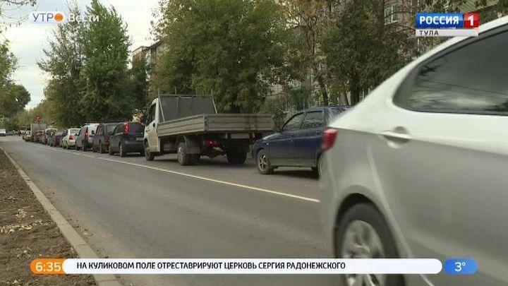 В Туле состоялась приемка дороги на улице Калинина