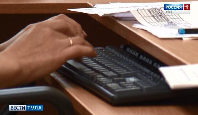 Тульские прокуроры инициировали блокировку некоторых сайтов