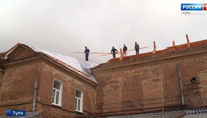 В Тульском театре кукол спешат отремонтировать прохудившуюся за века крышу