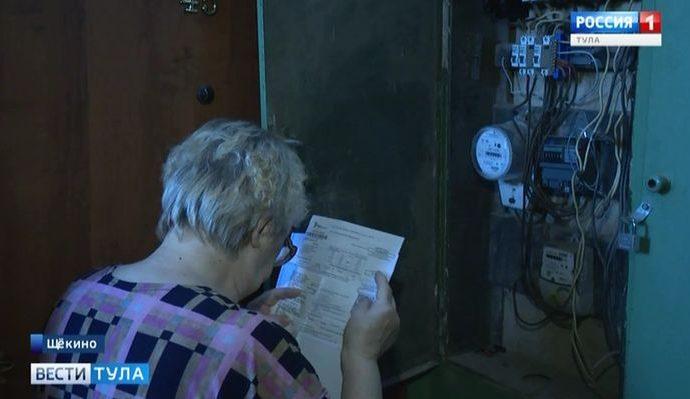 Щёкинская пенсионерка, оплачивая счета, задолжала за свет 65 тысяч