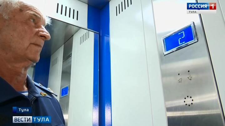 Туляки могут отремонтировать лифты за счет «Народного бюджета»