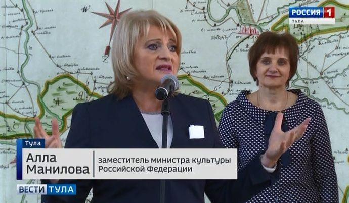 Алла Манилова: Тула даёт пример всем городам России