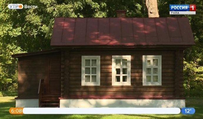 Тульский музей покажет «Тургеневскую осень»