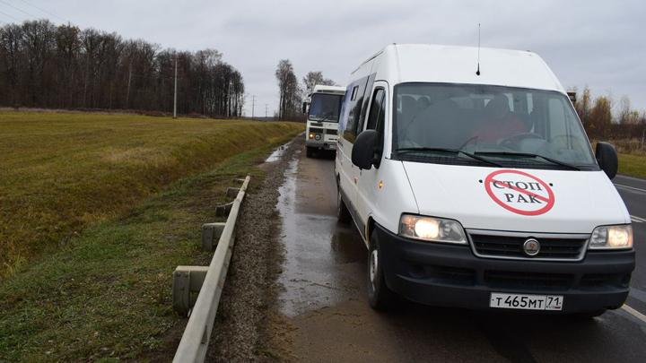 В Заокский район приедет «Онкопатруль-71»