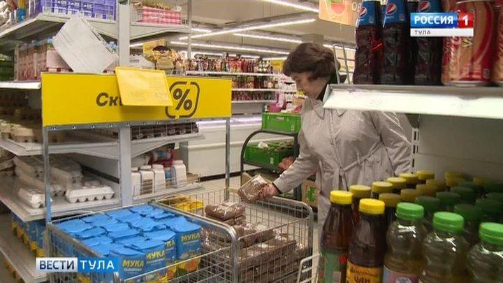 Правительство предложило повысить сумму прожиточного минимума пенсионеров