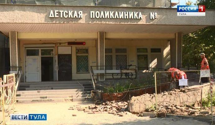 Детская поликлиника всё же переехала с улицы Оборонной