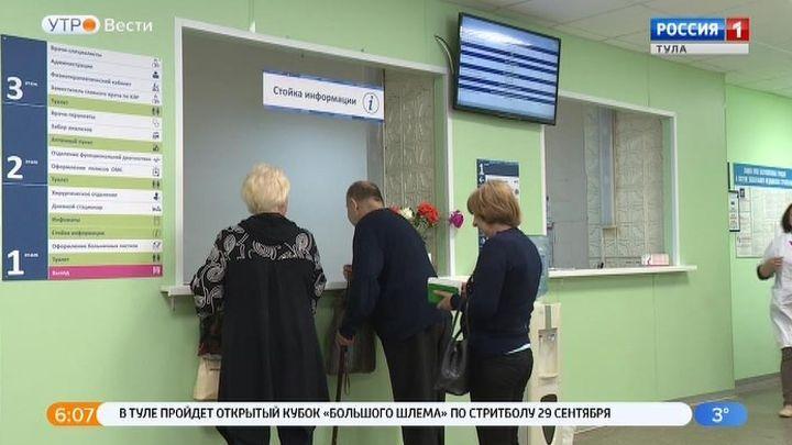В Минздраве готовят предложения по новой системе лекарственного обеспечения