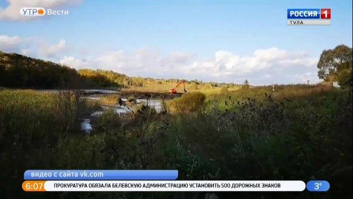 В Богородицке началась расчистка городского пруда