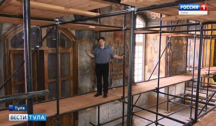 Реставрация живописи Успенского собора Тульского кремля займёт три года