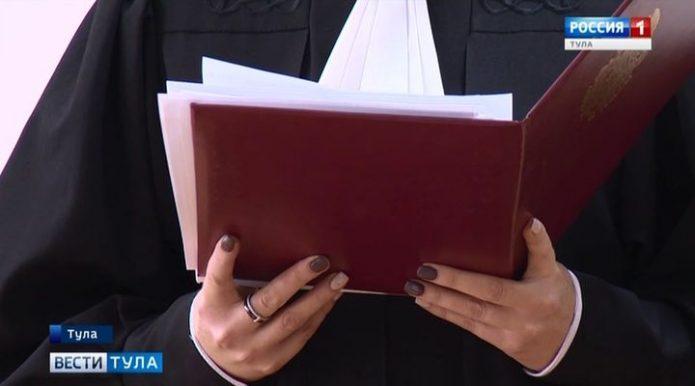 Осуждён руководитель фирмы, погревший руки на благоустройстве Тулы
