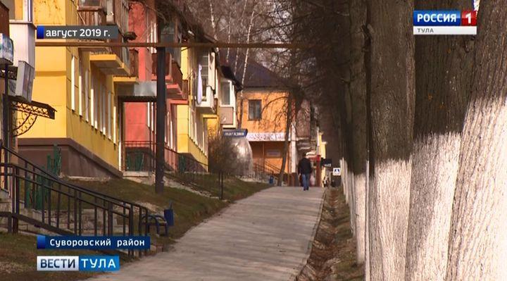 В Суворове расселят жителей двух аварийных домов