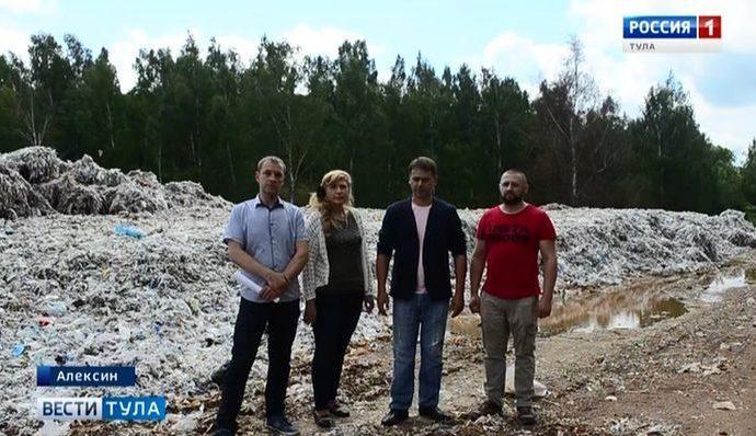 Алексинское предприятие устроило свалку рядом с дачами