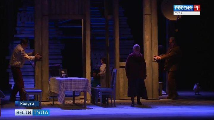 Актриса тульского театра получила почётный приз калужского фестиваля