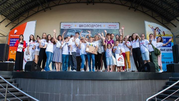 «Ростелеком» поддержал тульский «Школодром»