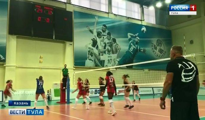 Волейболистки «Тулицы» выиграли международный турнир в Казани
