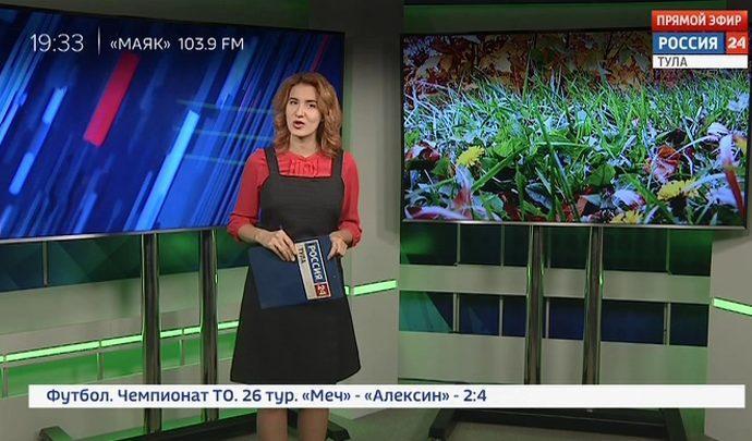 Россия 24 Тула. Эфир от 21.10.2019
