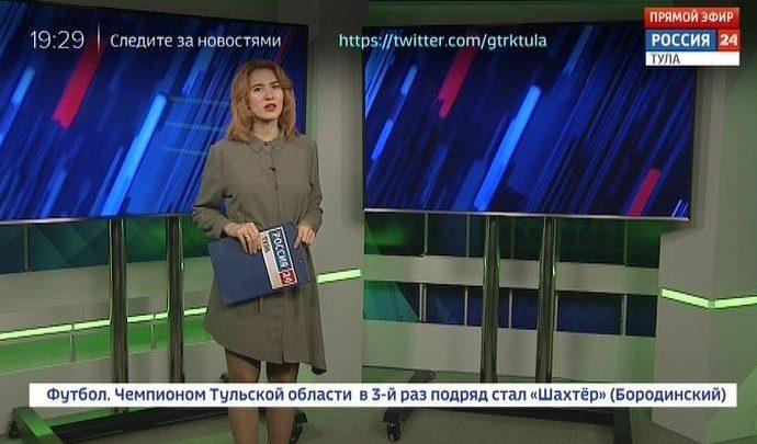 Россия 24 Тула. Эфир от 23.10.2019
