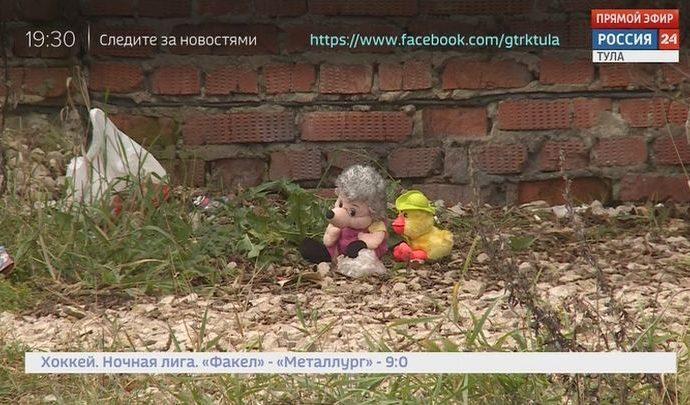 Россия 24 Тула. Эфир от 24.10.2019