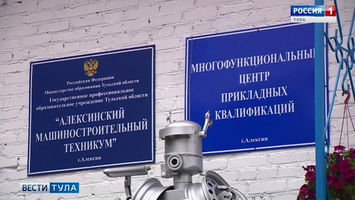 В Алексине бывший руководитель машиностроительного техникума предстанет перед судом