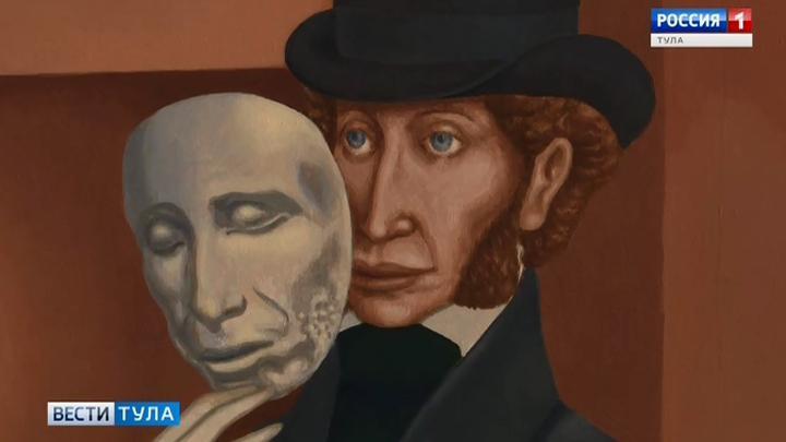 Художник Александр Майоров представил в Туле новый цикл работ